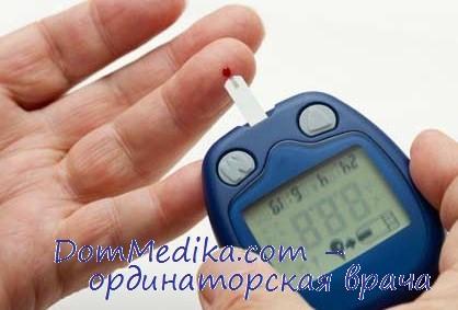нормальное содержание холестерина в крови