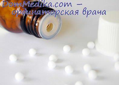 Лечение зубов под наркозом в украине