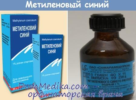 нитраты препараты при стенокардии
