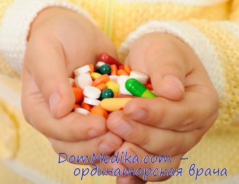 Витамины для лечения кожных болезней детей. Витаминотерапия