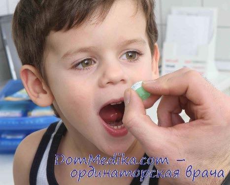 Фолиевая кислота и витамины группы В в лечении кожных заболеваний ...