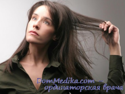 уход за волосами при ломкости и выпадении