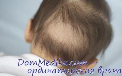 Неонатальная потеря волос (потеря волос у новорожденных)