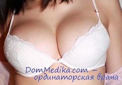 Белье зрительно увеличивающий грудь
