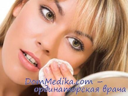 снятие макияжа лица