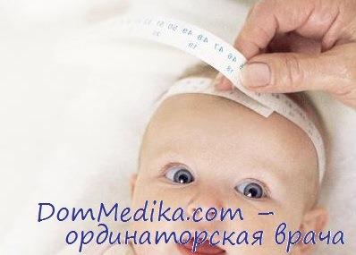 микроцефалия фото детей