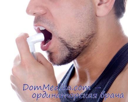 при бронхиальной астме отдышка