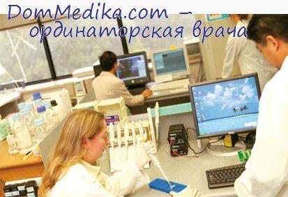 врач диетолог в белгороде