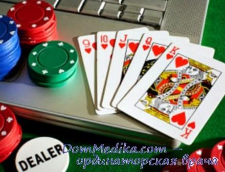Азартные игры и их влияние на психику человека играть демо автоматы бесплатно
