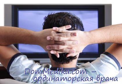 Русское порно онлайн в HD качестве скачать бесплатно и