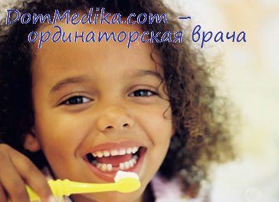 лечение зубов особой категории детей