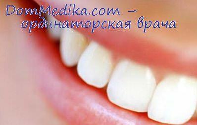 профилактика в стоматологии