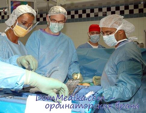 Прием и осмотр врача хирурга Консультация и запись онлайн