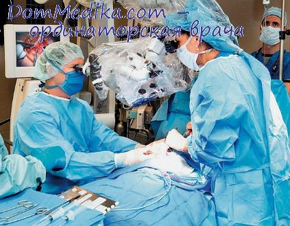Периоперационная аналгезия