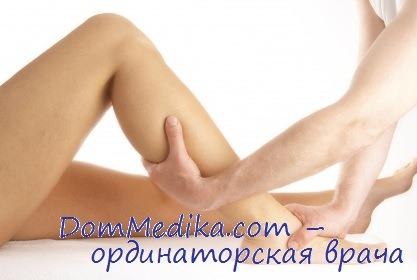 Вибромассажер для ног от варикоза