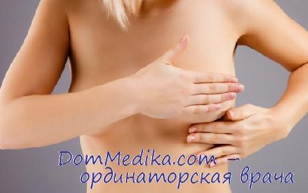 пластическая хирургия рака молочной железы